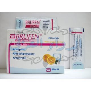 بروفين فوار Brufen مسكن للآلام ومضاد للإلتهابات وخافض للحرارة