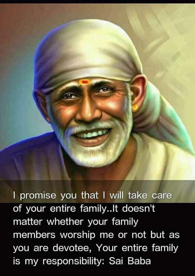 Shirdi Sai Baba's Miracle For Me On The Mahaparayan Day