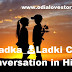 👨‍Ladka_👩‍Ladki Cute Conversation in Hindi
