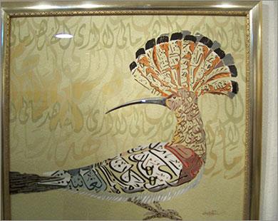 kaligrafi burung hud hud