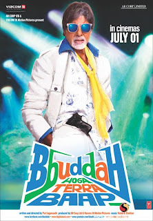 Bbuddah Hoga Tera Baap (2011) Bollywood movie mp3 song free download