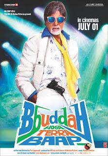 Bbuddah Hoga Tera Baap (2011) Bollywood movie mp3 song free download