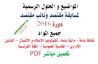 http://onefd.e-onec.com/2017/05/2016.html