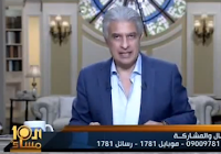 برنامج العاشرة مساء حلقة 6-6-2017 مع وائل الإبراشى