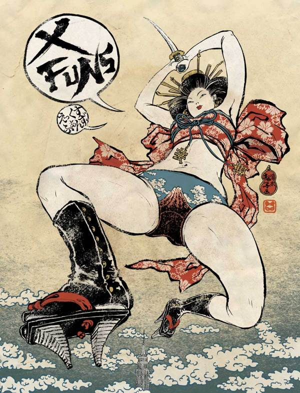 Yuko Shimizu 清水裕子. Asian Super-girls!