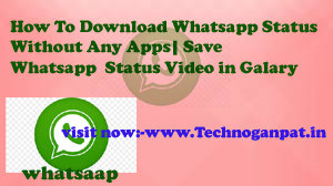 How To Download Whatsapp Status Without Any Apps