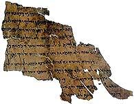 Crédito Imagem: Autoridade de Antiguidades de Israel