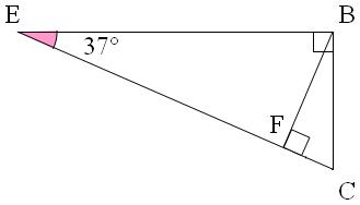 Exercice 10 page 47 - le mathématicien - 1