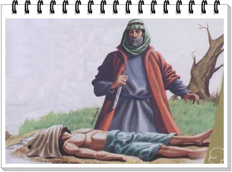 gambar sejarah singkat qurban