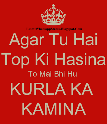 Kamino Ka Kamina Status in Hindi for Whatsapp