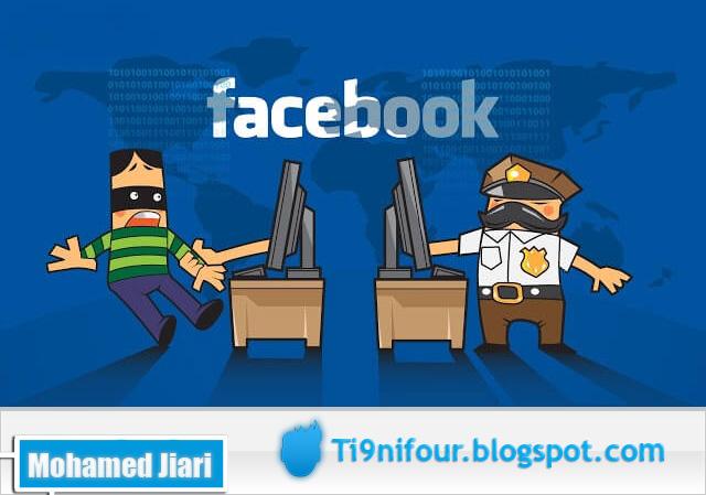افضل طريقة انشاء حساب فيسبوك صعب الاختراق