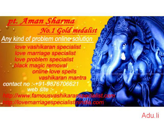 Indian Astrologer Aman Sharma | +91 9876706621