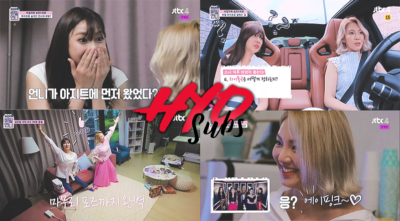 ENG SUB] Secret Unnie EP 13-19 HYOYEON X HAYOUNG - HYOSubs