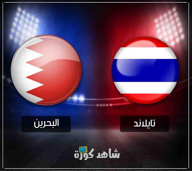 bahrain-vs-thailand