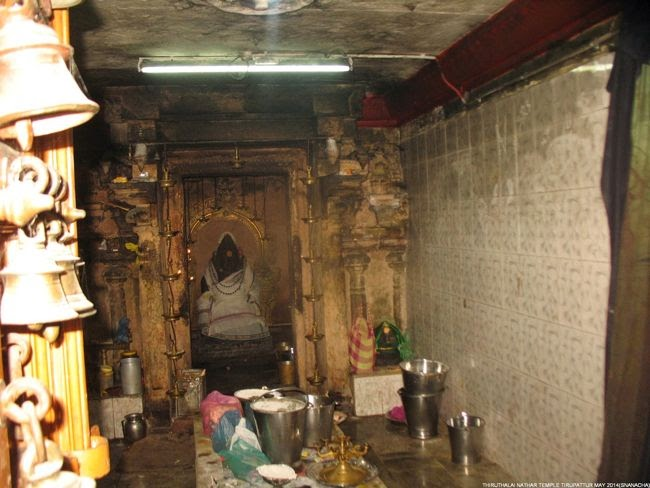 Shrine Of Lord Yoga Bhairava