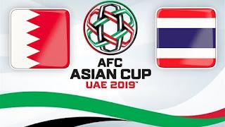 اون لاين مشاهدة مباراة البحرين وتايلاند بث مباشر 10-01-2019 كاس اسيا 2019 اليوم بدون تقطيع