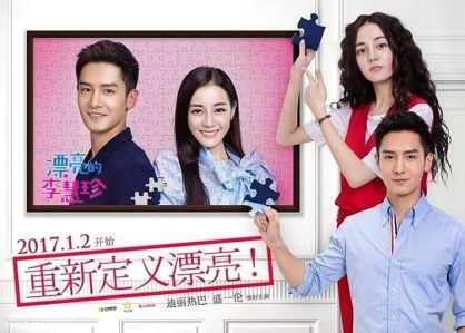 Best Asian DramaS I Have Ever Watched + Reviews: Pretty Li Hui Zhen