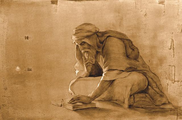 El libro de Lehi, el manuscrito perdido, las 116 páginas