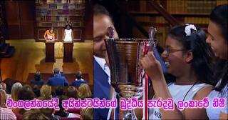 Sri Lankan Nishi in England ...  beats Einstein's Intelligence!