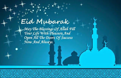 Eide Mubarak messages for Family
