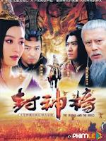 Bảng Phong Thần