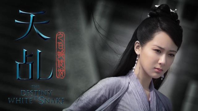 Thiên Kê Chi Bạch Xà Truyền Thuyết - Ảnh 3