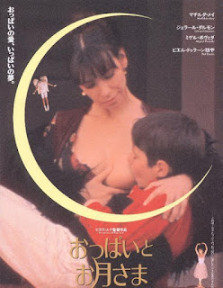 La teta y la luna (1994) Bigas Luna