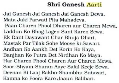 Ganesh Aarti Lord Ganesh Aarti Lyrics Hindu Blog