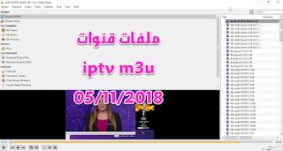ملف قنوات وروابط iptv m3u لقنوات beinوosn بتاريخ 05/11/2018