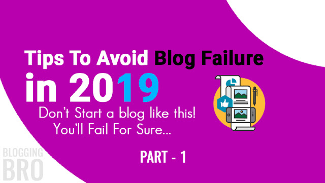 popular-blogging-mistakes-to-avoid-failure
