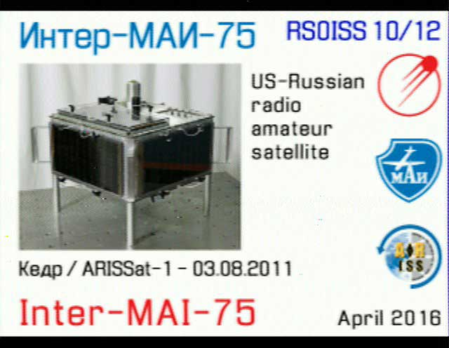 decoded Picture from RXSSTV