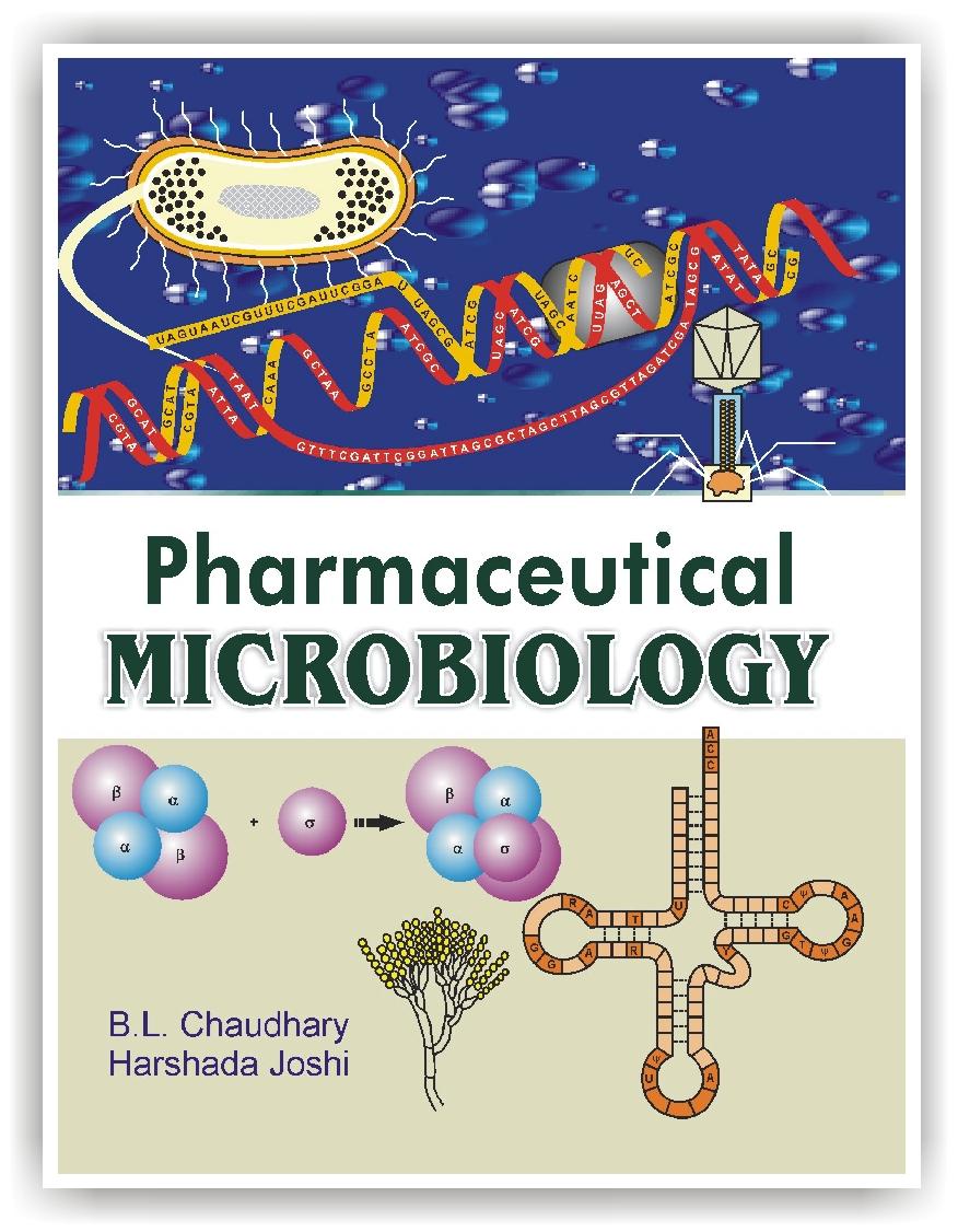 تحميل كتاب microbiology