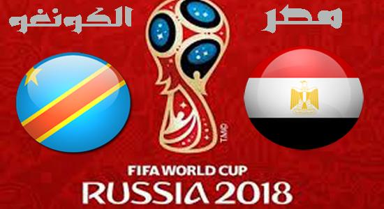 تحديث تردد قناة اون سبورة الناقلة لمباراة منتخب مصر والكونغو في تصفيات كأس العالم