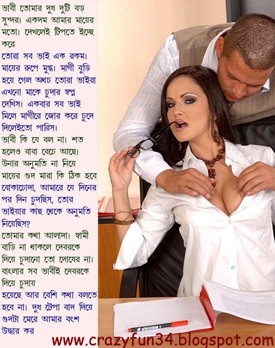 Sabita Vabi Bangla Comic Pdf