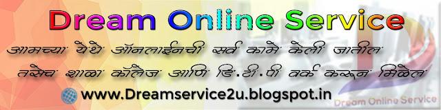 https://dreamservice2u.blogspot.in/p/contact-us.html