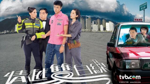 Hình ảnh phim Tình Taxi