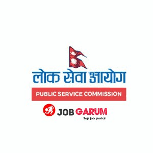 Vacancy announcement from Public Service Commission (Lok Sewa Aayog)