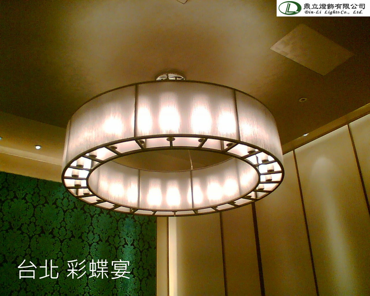 Dinli Lighting 鼎立燈飾有限公司 - 專業訂製燈具: 訂製室內餐廳燈具@彩蝶宴