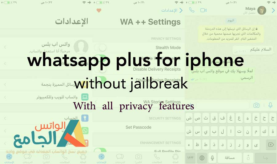 Download whatsapp plus for iphone
