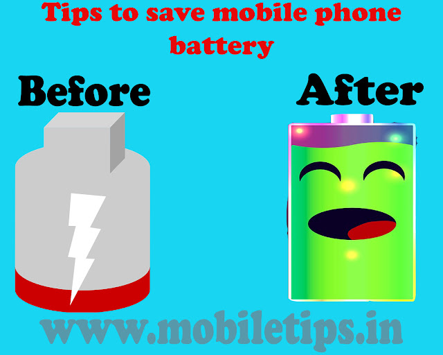 Tips to save mobile phone battery in hindi