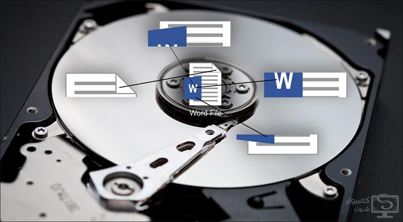 ماذا-يعني-تجزئة-الملفات-fragment-على-القرص-الصلب