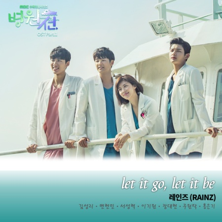 Chord : RAINZ (레인즈) - Let It Go, Let It Be (OST. Hospital Ship)