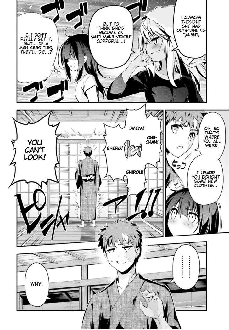 Fate/Kaleid Liner Prisma Illya Drei! - Chapter 49
