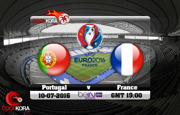 مشاهدة مباراة فرنسا والبرتغال اليوم 10-7-2016 بي أن ماكس نهائي يورو 2016