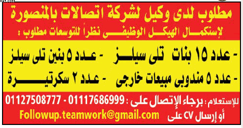 gov-jobs-16-07-28-01-36-25