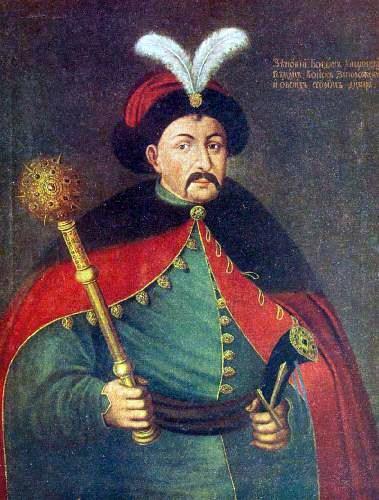 Bogdan%2BHmeljnickij.jpg