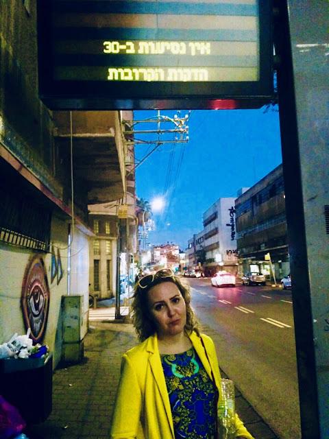 Ciekawostki Izrael
