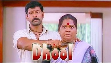 Dhool Movie Online