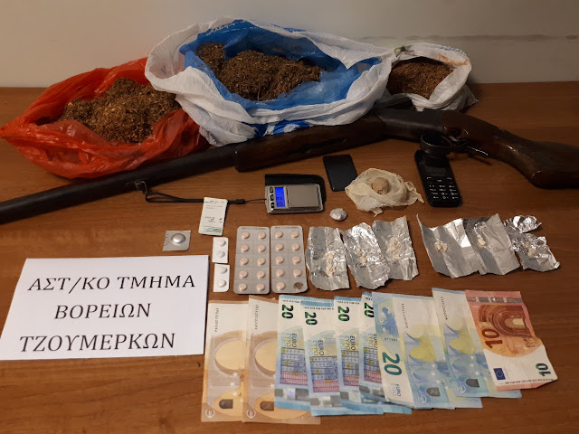 Συνελήφθη 44χρονος με ηρωίνη