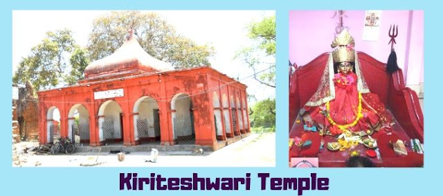 kiriteshwari temple tour